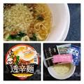 Photos: サンポー 透辛麺