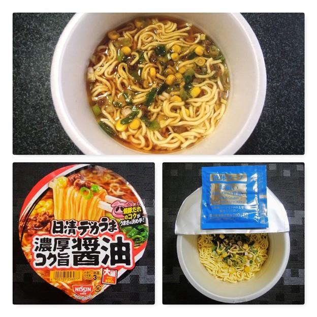 Photos: 日清 デカうま 濃厚コク旨醤油