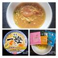 Photos: 日清 麺屋一燈 濃厚魚介ラーメン