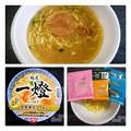 Photos: 日清 麺屋一燈