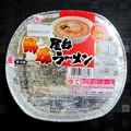 Photos: 鍋焼きラーメン