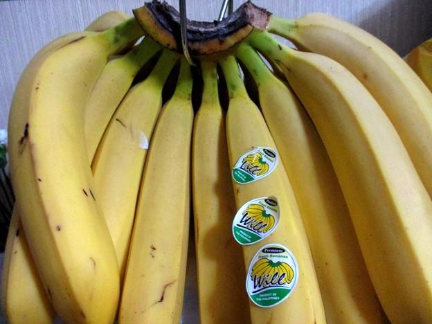 バナナひと房買い