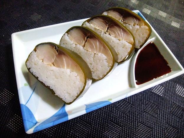 鯖寿司の鯖が減った・・・