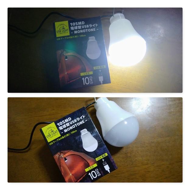 ダイソー 電球型USBライト