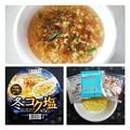 Photos: 寿がきや 冬のコク塩ラーメン