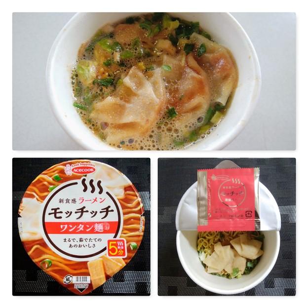 エースコック モッチッチ ワンタン麺
