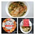 Photos: エースコック モッチッチ ワンタン麺