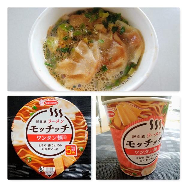 エースコック モッチッチワンタン麺