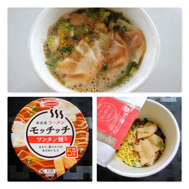 エースコック 新食感ラーメン モッチッチ ワンタン麺