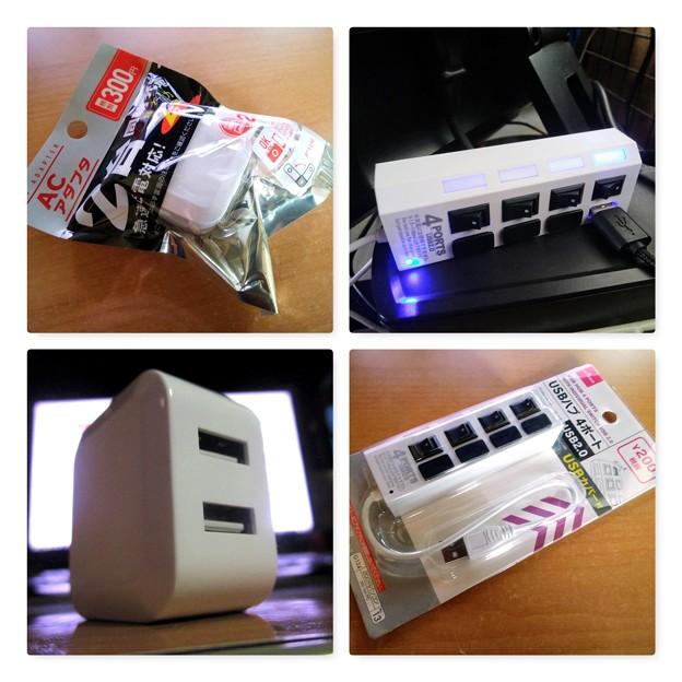 USBハブ 4ポート&ACアダプタ