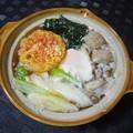 Photos: 鍋焼きうどん