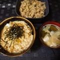 Photos: 玉子丼と諸々