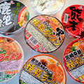 Photos: 九州フェア戦利品のカップ麺