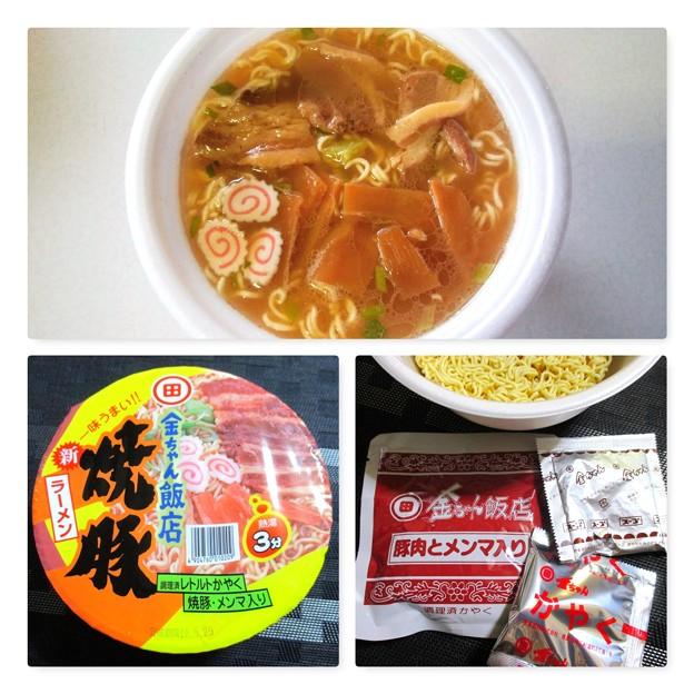 徳島製粉 金ちゃん飯店 新焼豚ラーメン