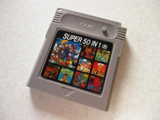 GB Super 50 in 1 (B)