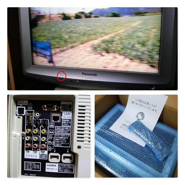 中古液晶テレビ