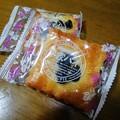 Photos: 三立製菓 平家パイ