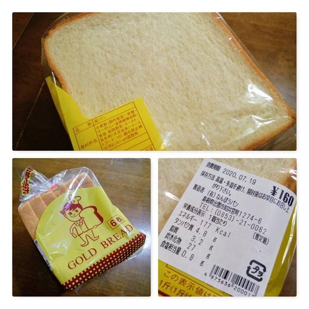 なんぽうパン GOLD BREAD