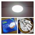 Photos: LED シーリングライト