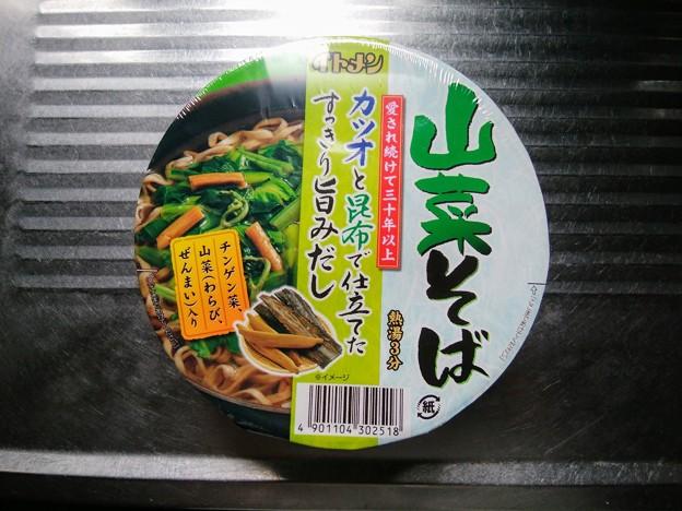 イトメン 山菜そば パッケージリニューアル