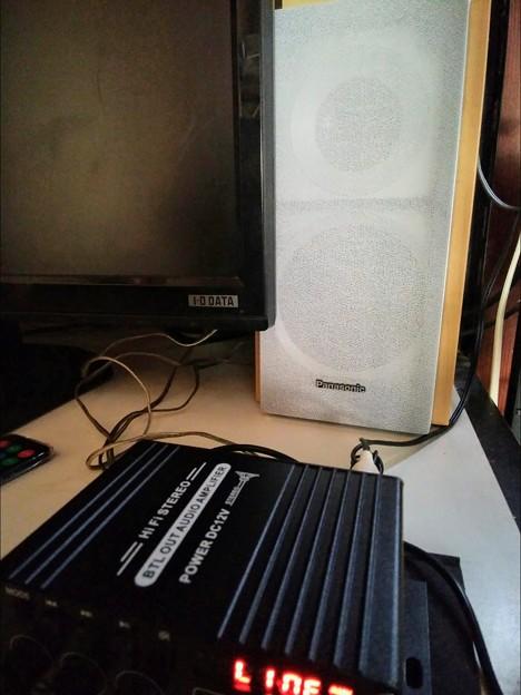 Panasonic sc-pm57