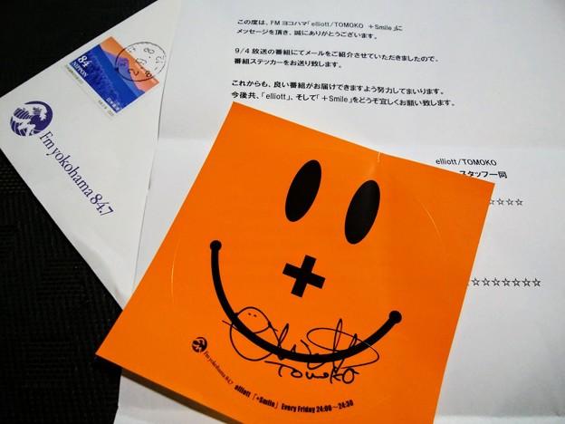 elliott / TOMOKO +smile