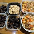 Photos: 常備菜作り再開