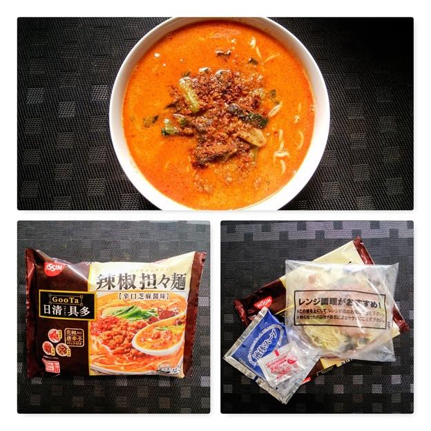 日清 具多 辣椒担々麺