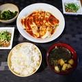 Photos: よだれ鷄定食