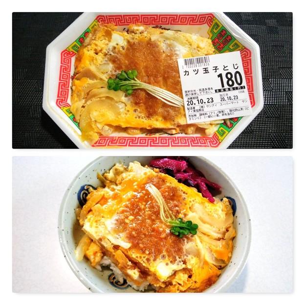 Photos: サンアイ カツ玉子とじ