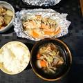 Photos: 秋っぽい定食