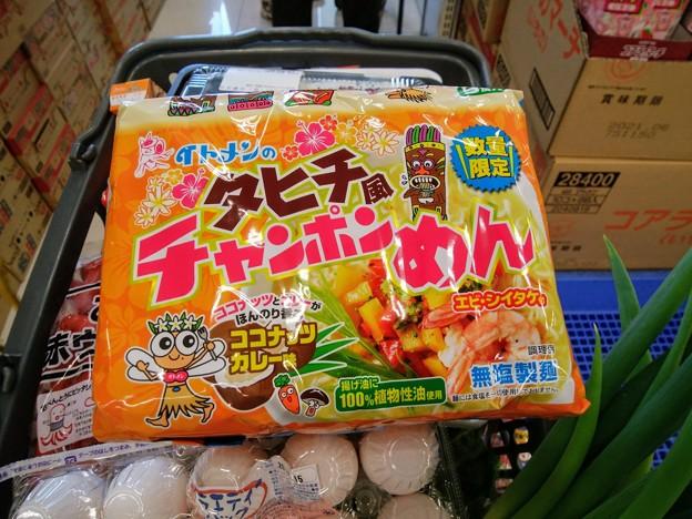 イトメン タヒチ風 チャンポンめん ココナッツカレー味