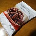 Photos: ファミマのかりん糖