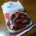 Photos: コスモスのかりん糖
