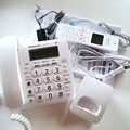 Photos: 20数年ぶりに電話機を買い替え