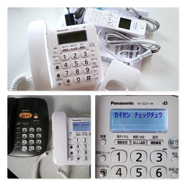 Photos: パナソニック 留守番電話機 VE-GZ21-W