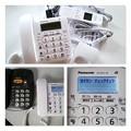 パナソニック 留守番電話機 VE-GZ21-W