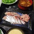 Photos: 鯵の刺身