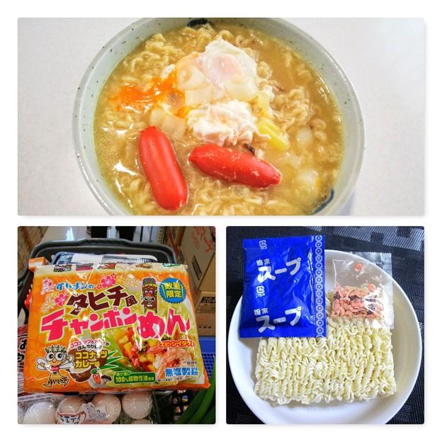 イトメン タヒチ風ちゃんぽん麺 ココナッツカレー味