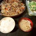 Photos: 焼肉定食
