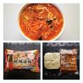 Photos: マルハニチロ 新中華街 酸辣湯麺