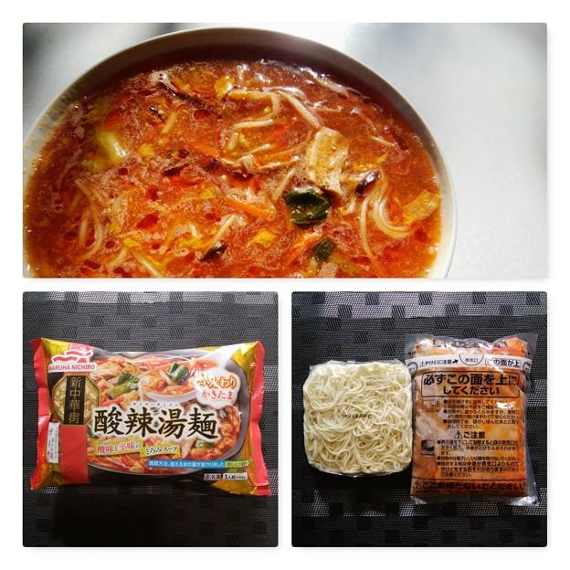 マルハニチロ 新中華街 酸辣湯麺