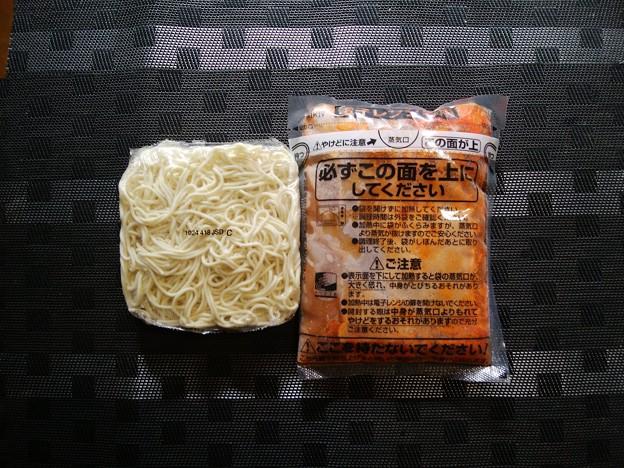 マルハニチロ 酸辣湯麺 03