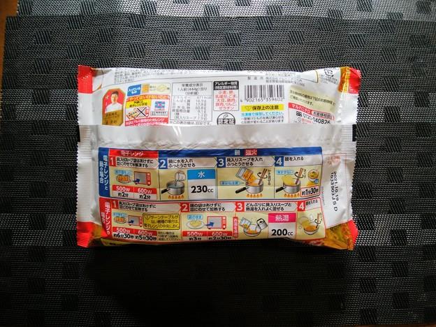 マルハニチロ 酸辣湯麺 02