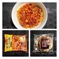 Photos: セブンプレミアム 蒙古タンメン中本 汁なしカレー誠炸羅麺