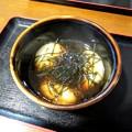 Photos: 大晦日にフライング雑煮