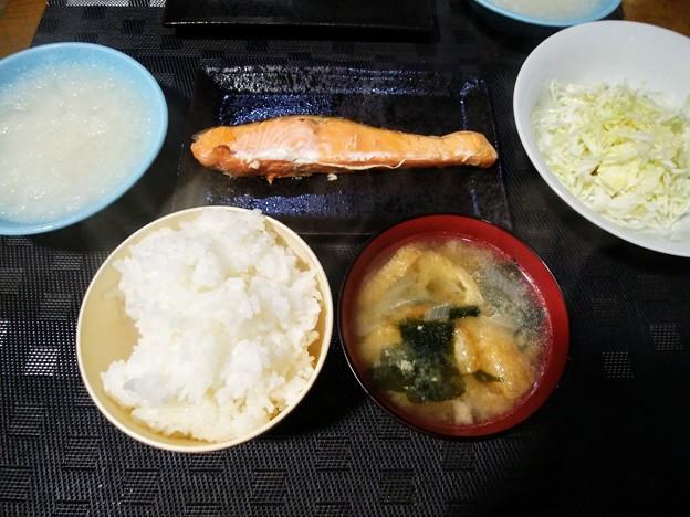 塩鮭柚子風味焼き