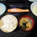 Photos: 塩鮭柚子風味焼き