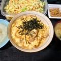 Photos: 親子丼やら