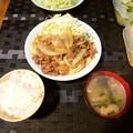 Photos: 豚の生姜焼き定食
